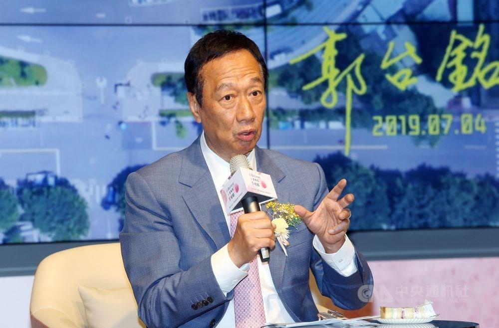 外傳鴻海創辦人郭台銘(圖)將宣布爭取親民黨提名參選總統,永齡基金會副執行長蔡沁瑜27日說無此規劃。(中央社檔案照片)