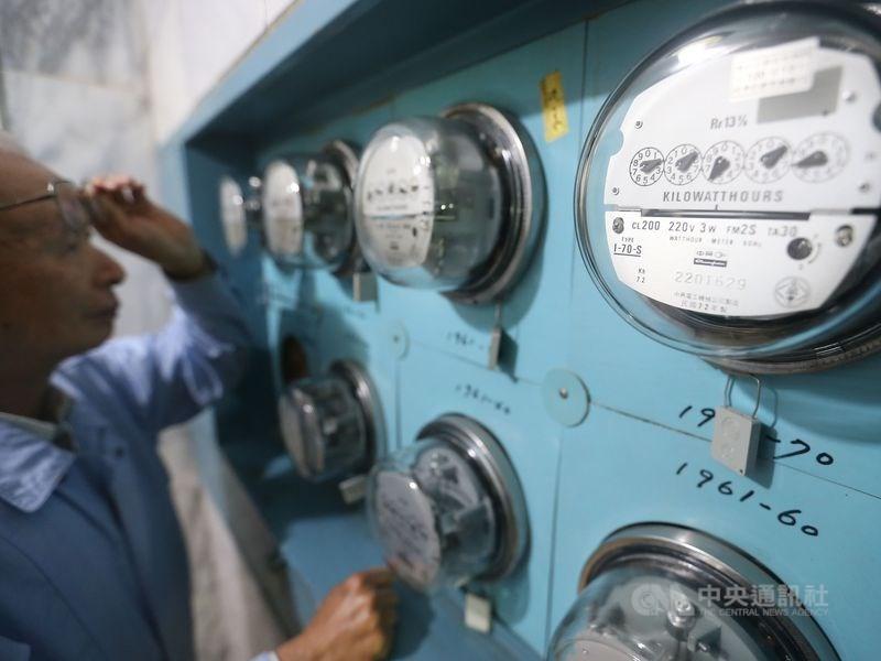 據國際能源總署日前公布2018年各國電價資料,台灣住宅電價僅高過墨西哥與中國,為全球第3低。(中央社檔案照片)