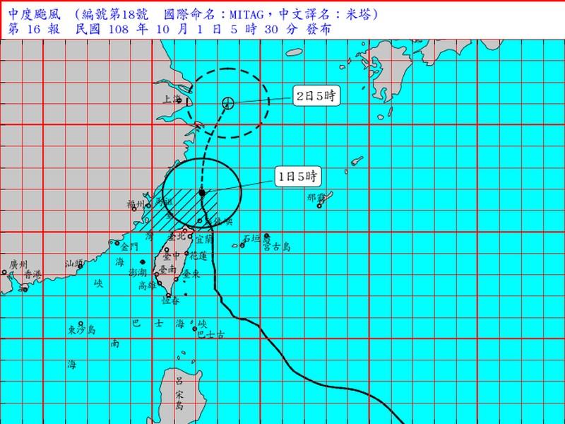 中央氣象局1日凌晨5時30發布颱風米塔的最新動態,指出台灣本島已脫離暴風圈,解除陸上颱風警報。(圖取自中央氣象局網頁cwb.gov.tw)