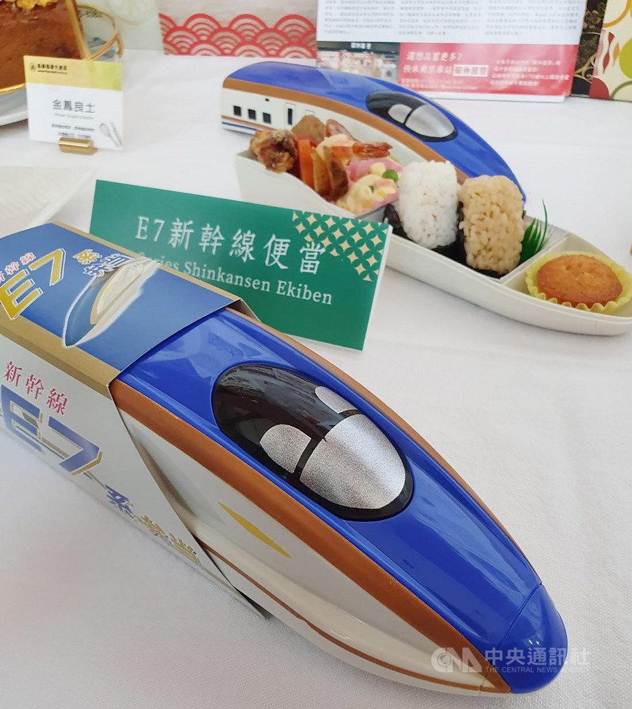 2019台灣設計展5日起將在屏東盛大登場,屏東縣政府攜手JR東日本鐵路便當,運用屏東食材推出特色鐵路便當。圖為JR東日本鐵路設計的「E7新幹線便當」。中央社記者郭芷瑄攝 108年10月2日