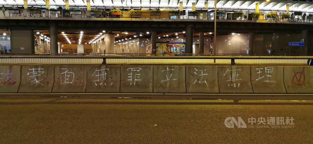 香港行政長官林鄭月娥4日宣布實施「禁蒙面法」後,香港多地出現大批示威者聚集抗議。圖為示威者在中環干諾道中寫下反對蒙面法的字句。中央社記者張謙香港攝 108年10月4日
