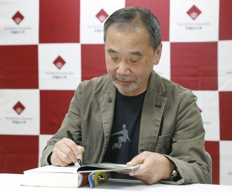 諾貝爾文學獎預計10日公布2018年及2019年的獲獎者,每年都被認為有奪獎機會的日本作家村上春樹能否獲獎,再度受到關注。(檔案照片/共同社提供)