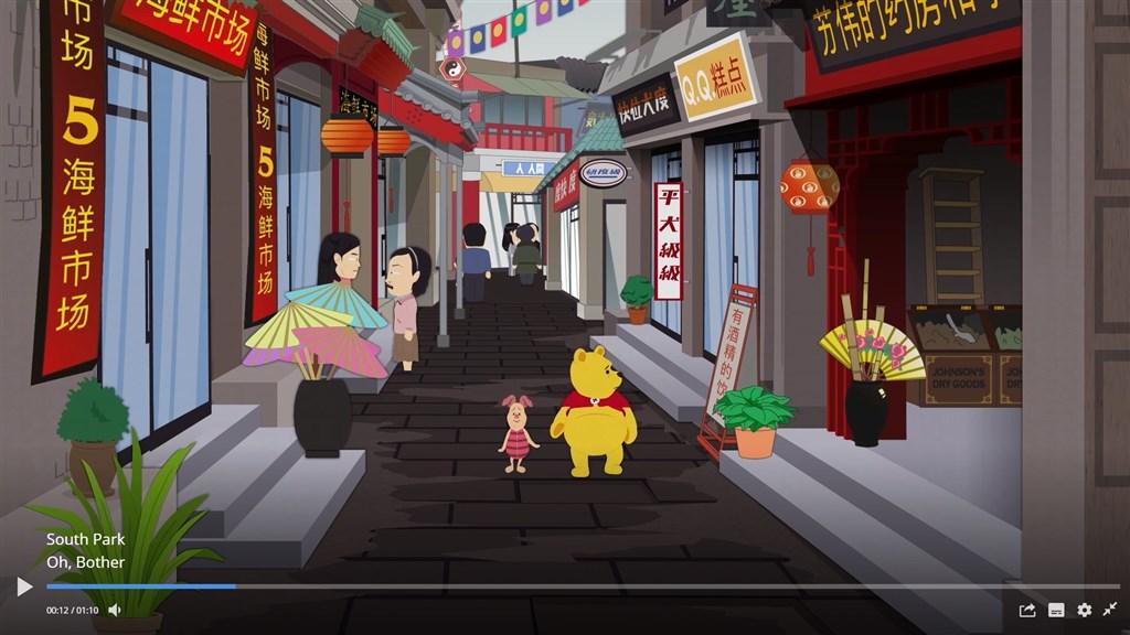 南方四賤客10月1日公開的「樂隊在中國(Band in China)」,內容涉及多個中國視為敏感的話題,包括公安虐待犯人、器官移植、媒體審查,民眾被迫歌頌中國共產黨等。(圖取自南方公園官方網頁southpark.cc.com)