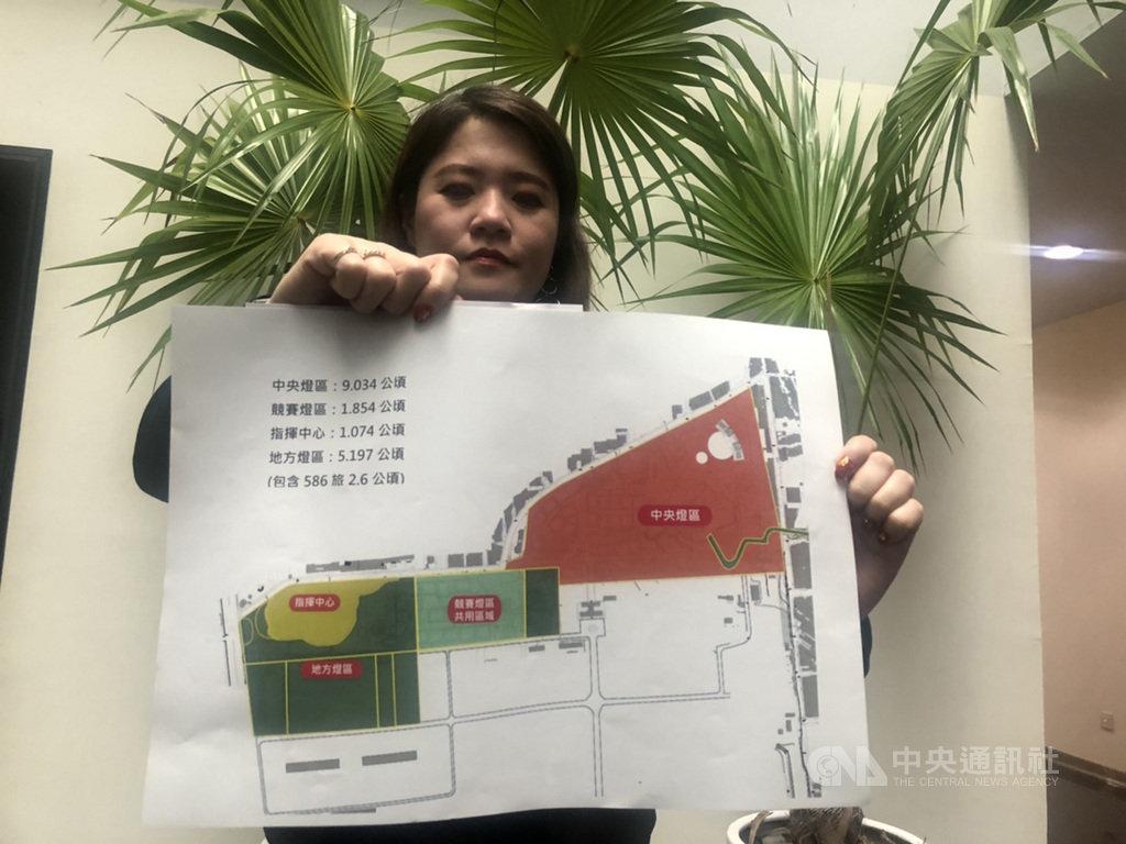 2020台灣燈會由台中市政府舉辦,卻傳出中央燈區僅6公頃為歷年最小,台中市觀光旅遊局長林筱淇9日展示燈會燈區劃分圖進行說明。中央社記者趙麗妍攝 108年10月9日