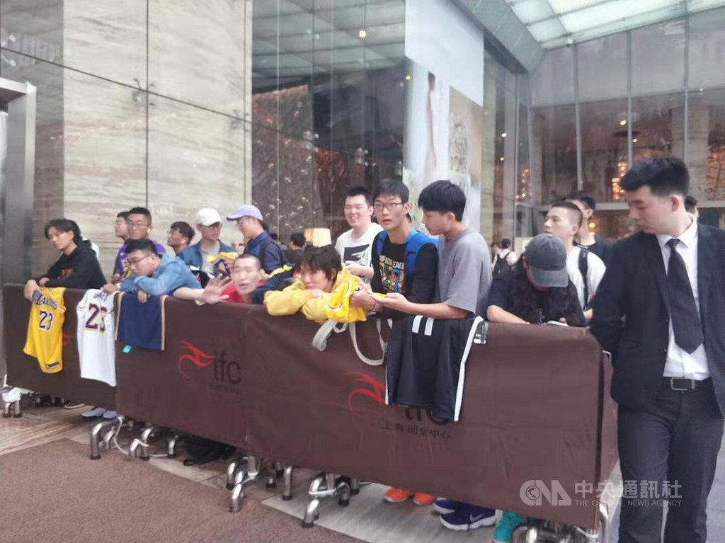 在NBA「言論自由」爭議下,原定9日下午舉行的NBA中國季前賽採訪活動又臨時取消。近百名中國球迷聚集在浦東麗思卡爾頓酒店外,希望一睹偶像風采,如今可能將撲了空。中央社記者張淑伶上海攝 108年10月9日