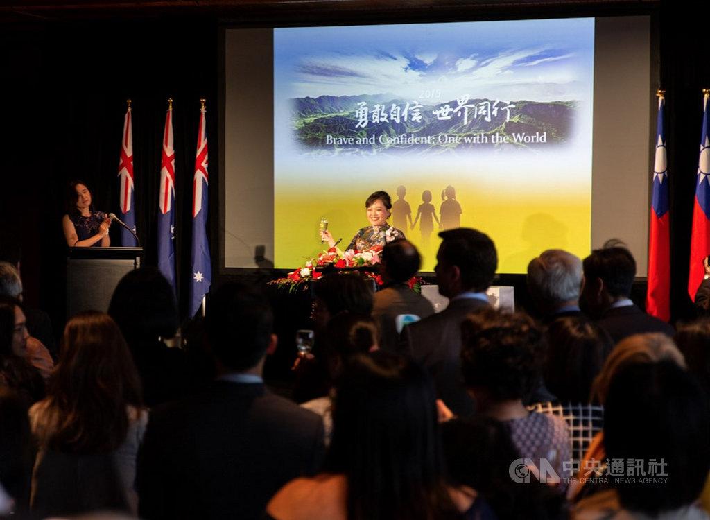 駐雪梨辦事處今年突破往例,9日首度在澳洲新南威爾斯州議會舉辦雙十國慶酒會。(中華民國駐雪梨辦事處提供)中央社記者石秀娟傳真 108年10月9日