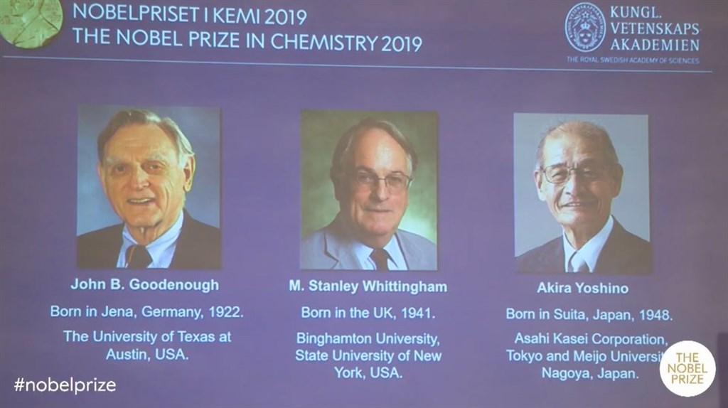 2019年諾貝爾化學獎得主9日揭曉,由鋰電池之父古德諾(左)、惠廷安(中)和吉野彰(右)獲獎。(圖取自Nobel Prize YouTube頻道網頁youtube.com)