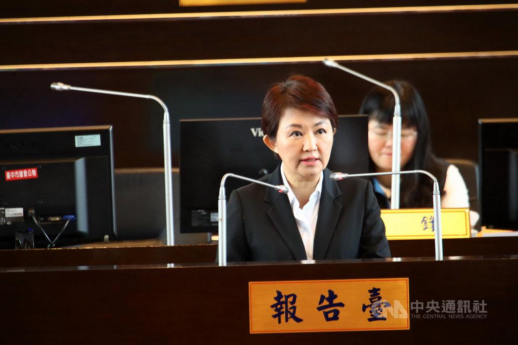 台中市近來空污問題嚴重,市長盧秀燕(圖)9日在市議會施政報告時表示,對於空污問題未能解決,她深感自責跟抱歉,她和市府團隊會繼續努力。中央社記者趙麗妍攝 108年10月9日
