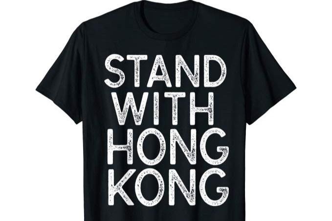 美國球迷在網路發起募資,希望NBA開幕戰當天,號召球迷穿上挺港黑色T恤。(圖取自gofundme.com)