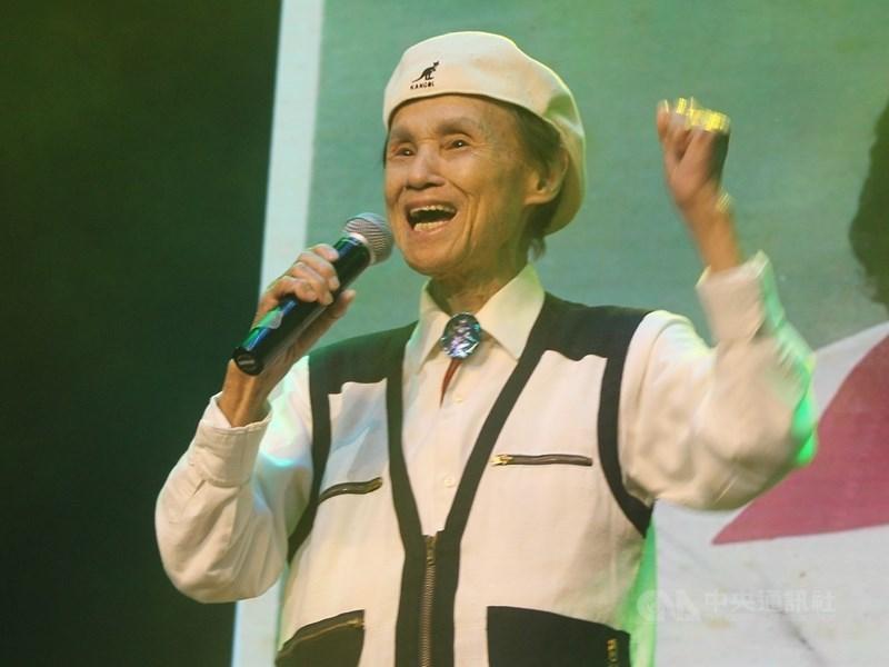 高齡91歲的台灣歌謠國寶文夏(圖)驚傳住院就醫遭人下毒,北市警方9日傳喚陳姓男看護到案說明。(中央社檔案照片)