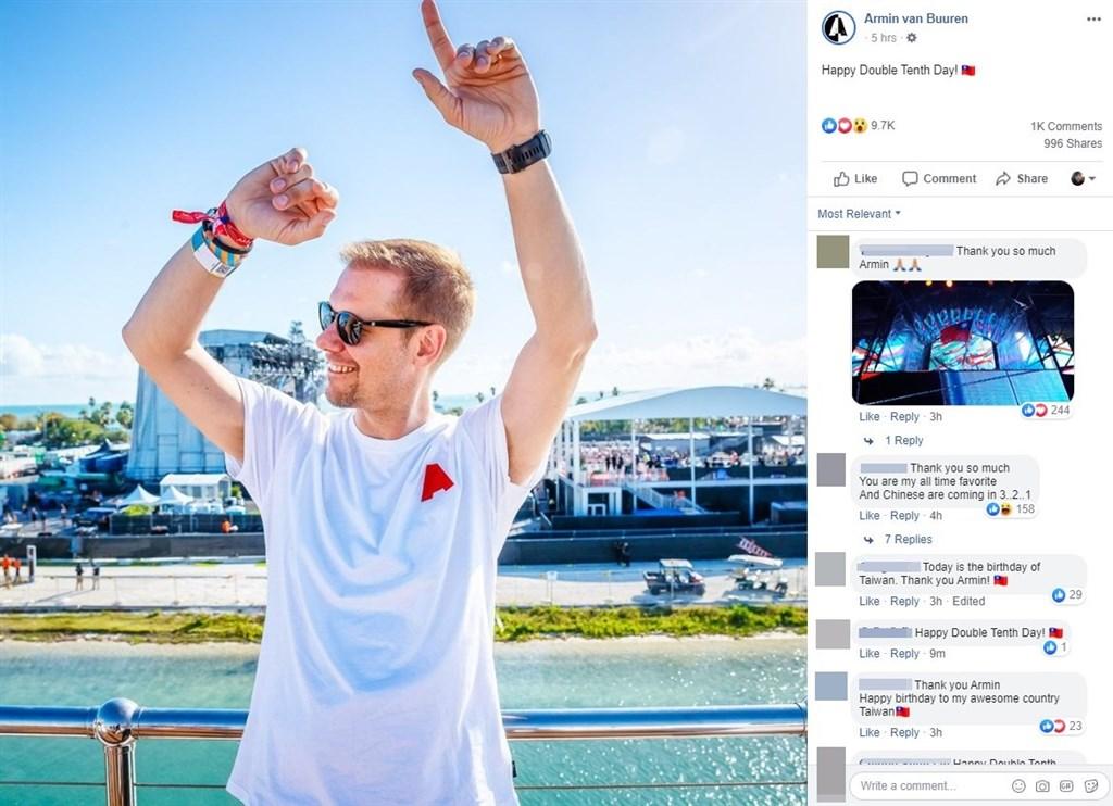 國際電音頂尖DJ阿曼凡布倫10日在臉書祝中華民國雙十節快樂。(圖取自facebook.com/arminvanbuuren)
