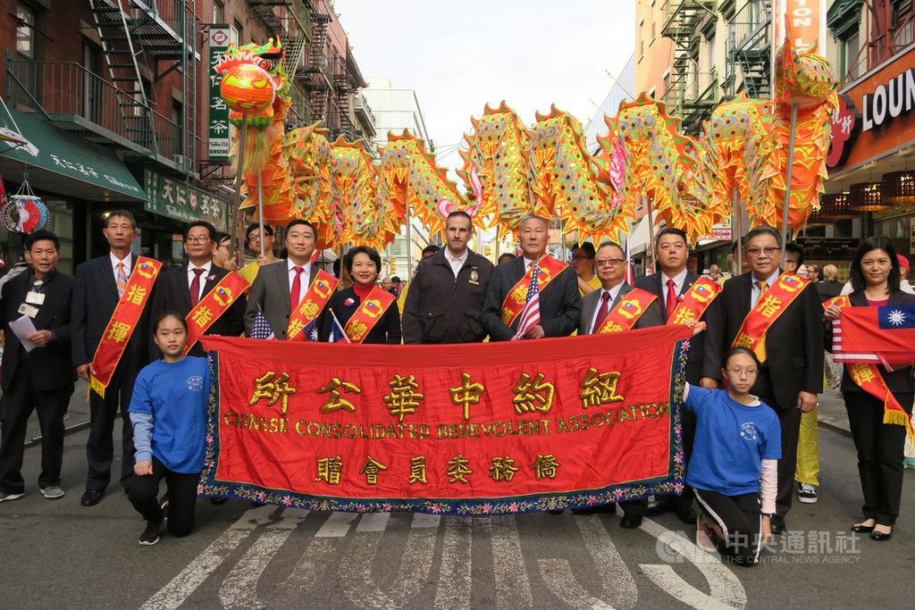 紐約中華公所10日在曼哈頓華埠舉辦年度封街遊行,歡慶中華民國108歲生日。中央社記者尹俊傑紐約攝  108年10月11日