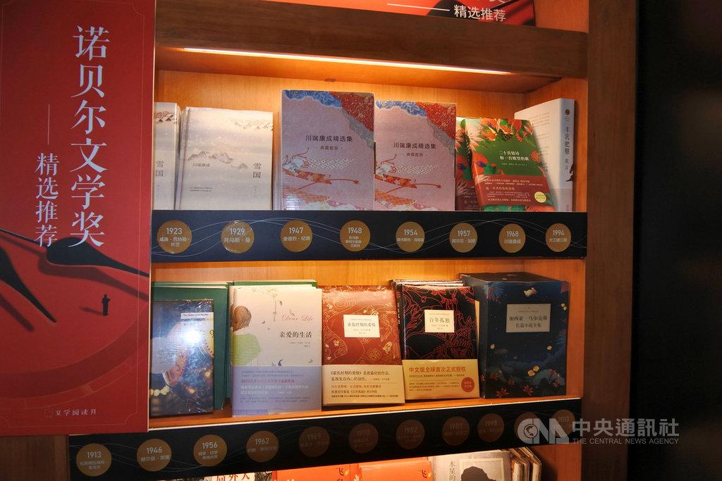 諾貝爾文學獎10日揭曉後20分鐘,電商京東表示相關銷售大增。部分實體書店則因作家較冷門,來不及備書。圖中是11日上海一家書店,還在等書商補貨最新的諾獎得主作品。中央社記者張淑伶上海攝 108年10月11日