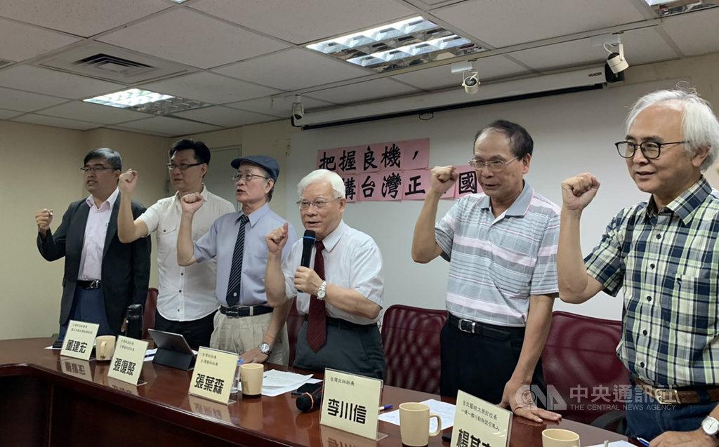台灣社社長張葉森(右3)與其他本土社團今天舉行記者會,呼籲政府把握友台時機,積極參與國際社會。中央社記者郭建伸攝 108年10月11日