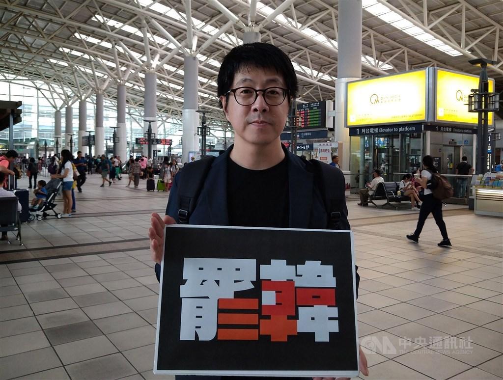 「Wecare高雄」發起人尹立(前)11日指出,罷免高雄市長韓國瑜的連署書已經達標,統計已有30萬份,但行動不會停,請民眾踴躍連署罷韓,才能挽救高雄市停滯的發展。(中央社檔案照片)