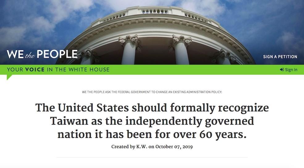 美國白宮請願網站7日出現呼籲「美國正式承認台灣為獨立國家」的請願案。(圖取自美國白宮請願網站網頁petitions.whitehouse.gov)