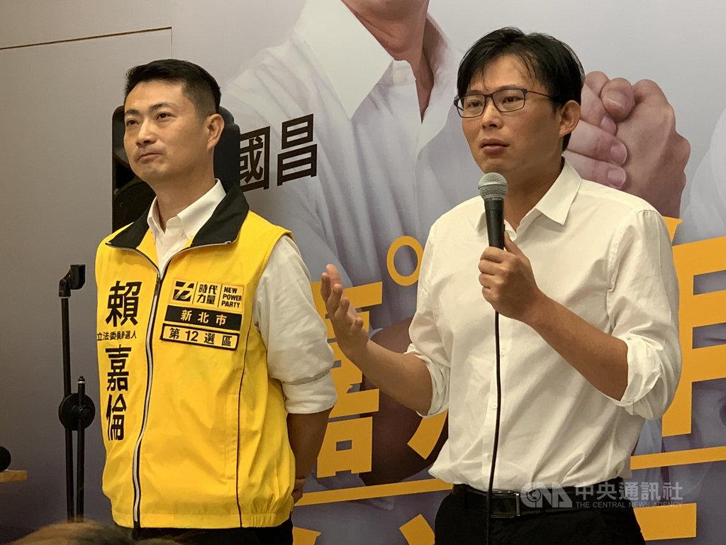 時代力量推出的立法委員參選人賴嘉倫(左)13日成立競選總部,立委黃國昌(右)到現場替賴嘉倫站台。中央社記者葉臻攝 108年10月13日