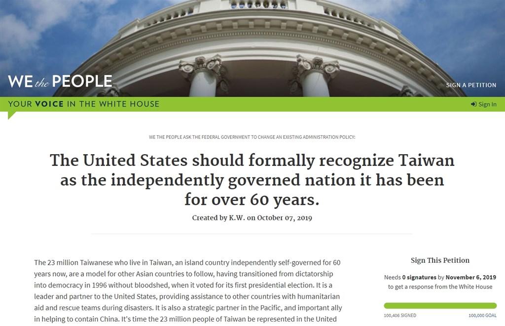 美國白宮請願網站7日出現呼籲「美國正式承認台灣為獨立國家」的請願案,才經過1週,請願案已迅速在13日達到10萬人門檻。(圖取自美國白宮請願網站網頁petitions.whitehouse.gov)