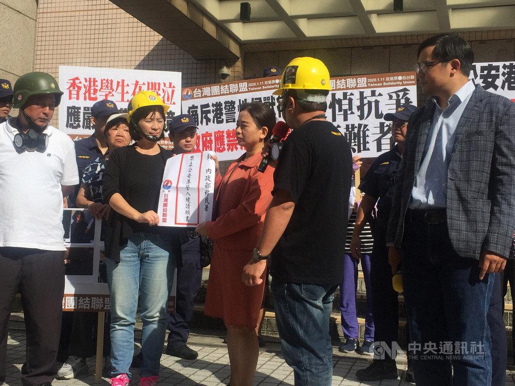 香港「反送中」衝突頻傳;台灣團結聯盟14日召開記者會呼籲移民署應禁止具公安、港警和速龍小隊身分者入境;移民署表示,一切依法處置。中央社記者黃麗芸攝  108年10月14日