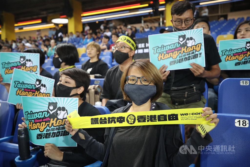 2019第29屆亞洲棒球錦標賽14日在台中洲際棒球場開打,晚間賽程由中華隊與香港隊交手,場邊有民眾舉起為香港反送中運動加油打氣的標語、布條等道具。中央社記者張新偉攝 108年10月14日