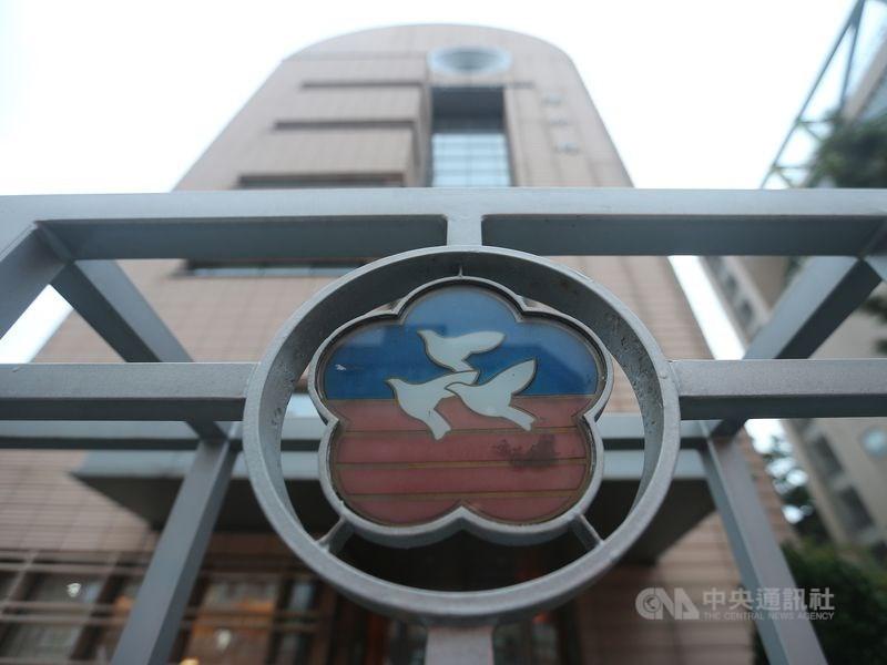 婦聯會16日將召開會員代表大會,可能轉型為政黨。(中央社檔案照片)