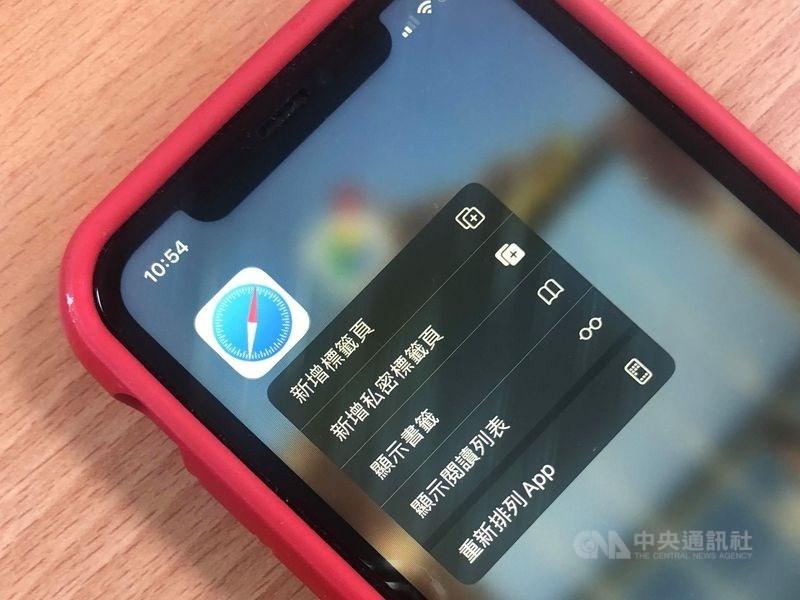 蘋果公司再度捲入與中國相關的爭議,有人發現iOS 13的「Safari與私隱政策」細則被更動,變成使用者的瀏覽資料可能會被傳給Google和騰訊。(中央社)