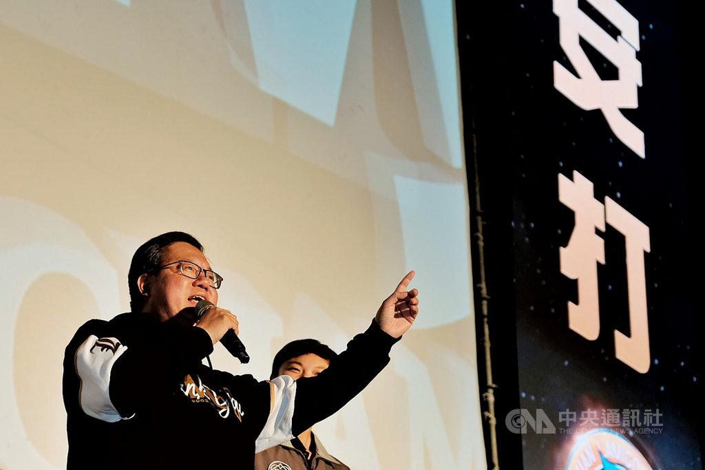 桃園市長鄭文燦指出,Lamigo桃猿隊對桃園人的情感很深,雖然日本樂天集團將在季後接手球隊營運,往後市府也願意主動與新的團隊進行合作,讓桃園棒球屬地主義的熱情延續。中央社記者吳睿騏桃園攝 108年10月15日