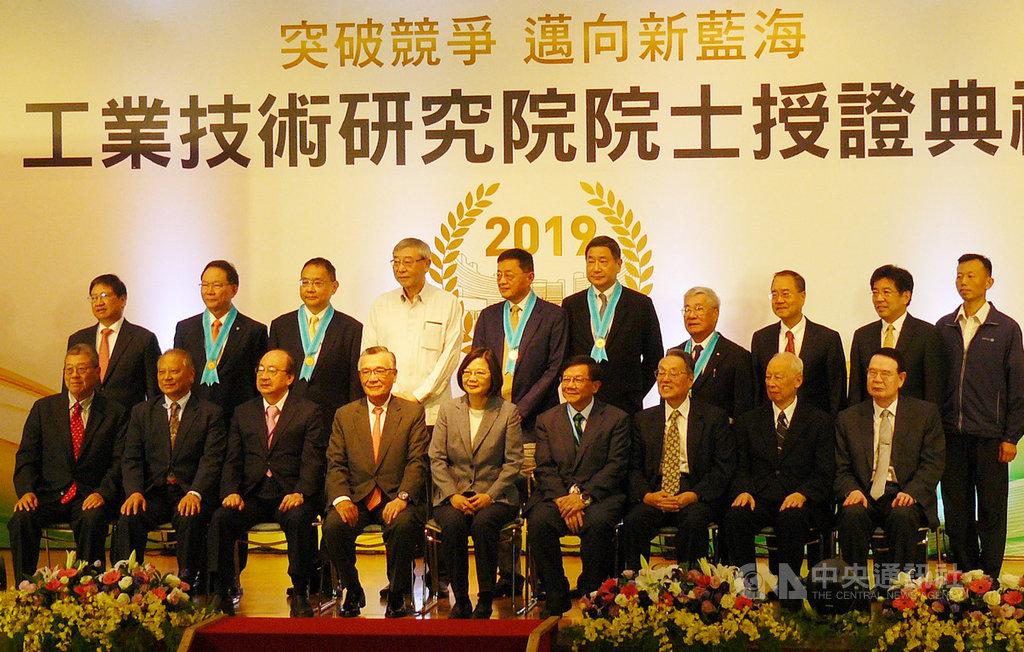 工研院15日舉辦院士授證典禮,總統蔡英文(前排左5)親臨祝賀,為新科院士授證。中央社記者張建中攝 108年10月15日