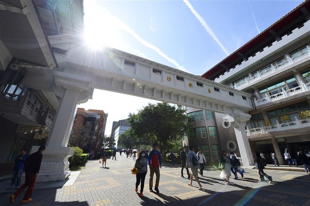 日前中國文化大學香港學生和中國學生因連儂牆產生衝突,文大學生會15日晚間表示,雙方已和解。圖為文大校園。(圖取自文化大學網頁pccu.edu.tw)