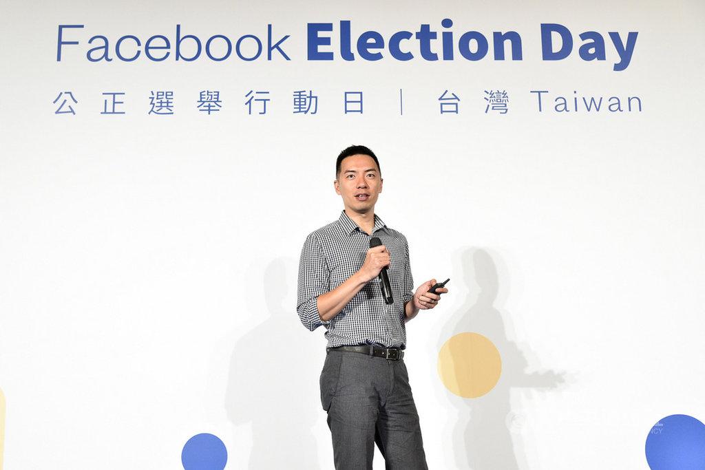 Facebook(臉書)16日在台灣舉辦公正選舉行動日活動,Facebook台灣公共政策經理陳奕儒(圖)說,將持續與政府、公民團體及選舉相關組織合作,以保護台灣選舉的完整性。(Facebook提供)中央社記者吳家豪傳真 108年10月16日