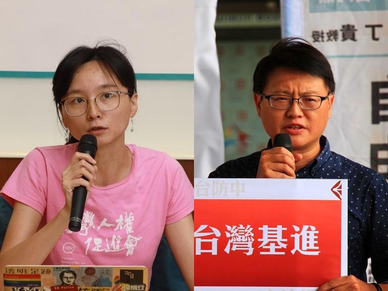境外網站「香港解密」公布至少8名反送中台人的護照號碼等個人資料,台灣人權促進會秘書長邱伊翎(左)、基進黨主席陳奕齊(右)都遭該網站登錄。(左圖取自facebook.com/tahrfb,右圖為中央社檔案照片)