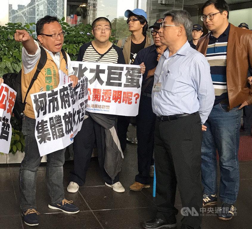 台灣團結聯盟16日前往北市府大樓抗議,台聯文宣部主任潘厚勳(前左)向台北市都市發展局副局長羅世譽(前右)質疑,為何大巨蛋情境模擬未完成,卻依舊全案修正通過。中央社記者陳怡璇攝  108年10月16日
