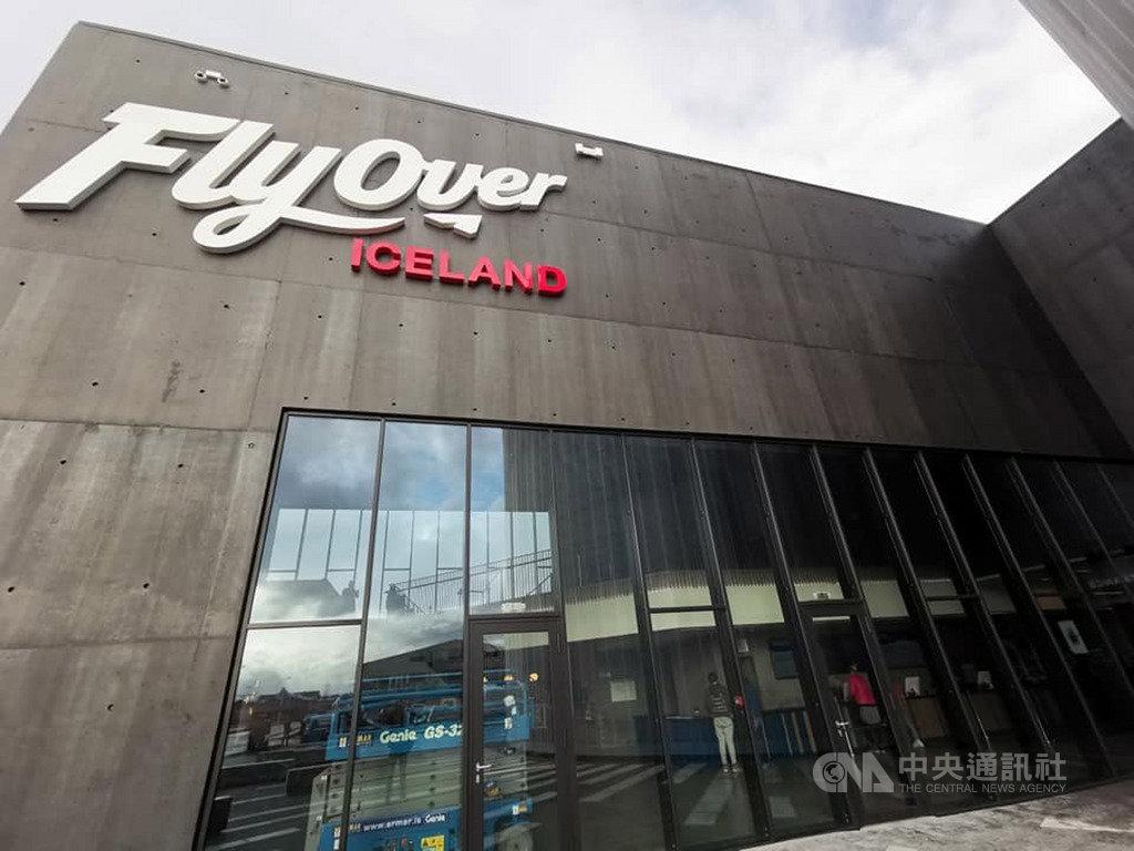 體感設備廠智崴資訊在世界最北端的飛行劇院「飛越冰島」正式開幕,遊客們可隨著劇情俯仰、遨遊,飛過眾神瀑布以及哈爾格林姆教堂等知名地標。(智崴提供)中央社記者吳家豪傳真 108年10月17日