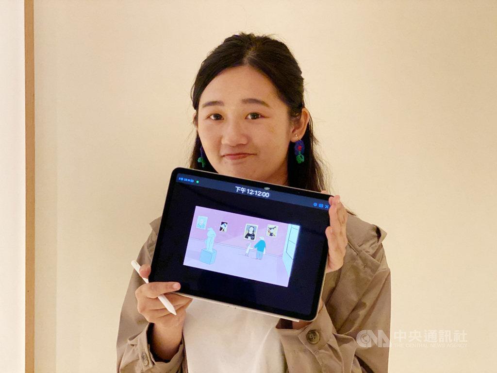 蘋果17日邀請台灣療癒系插畫家「咻咻熊」主持直營店體驗課程,分享如何在iPad Pro的Procreate應用程式上動手畫出簡單的形狀、色彩和線條,創作出具溫暖正能量的畫卡。中央社記者吳家豪攝  108年10月17日