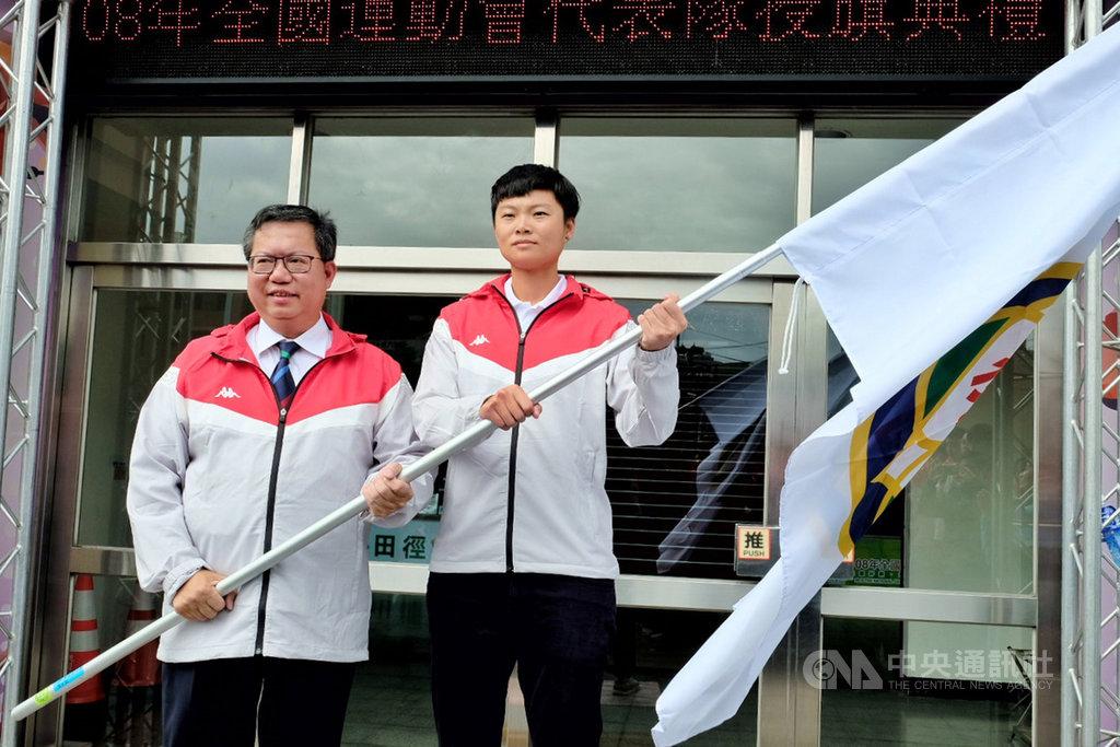 108年全國運動會將在19日展開,桃園市長鄭文燦(左)17日為桃園市代表隊授旗,鼓勵選手爭取佳績。中央社記者吳睿騏桃園攝  108年10月17日