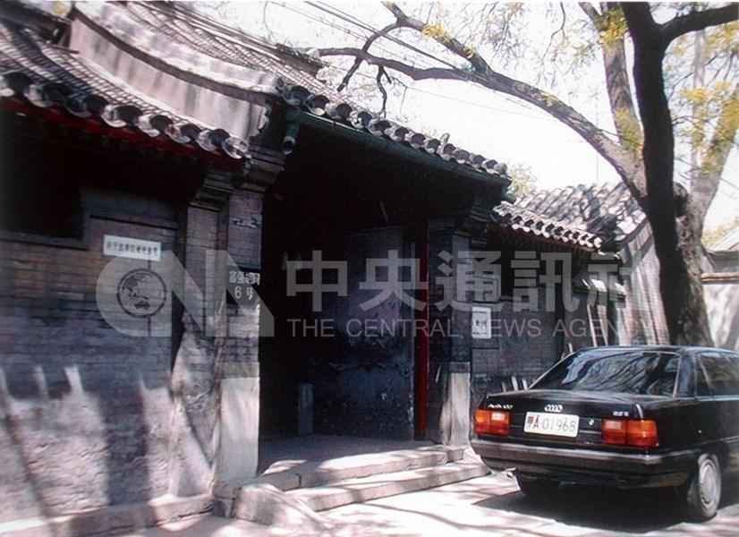 17日是中共前總書記趙紫陽的百歲冥誕,有同鄉和舊部屬前往他在北京的故居(圖)祭拜,讚揚他對改革開放的貢獻,並認為「六四」終有一天會得到平反。(中央社檔案照片)