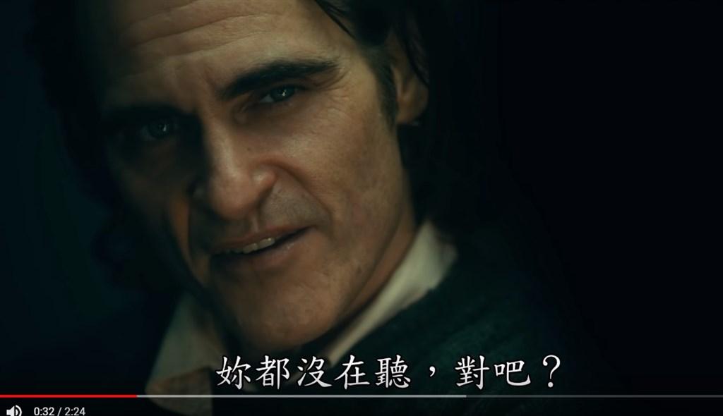 電影「小丑」在全球上映後佳評如潮,有反送中人士告訴外媒,電影中一些對白說出香港市民心聲。(圖取自華納兄弟台灣粉絲俱樂部YouTube頻道)