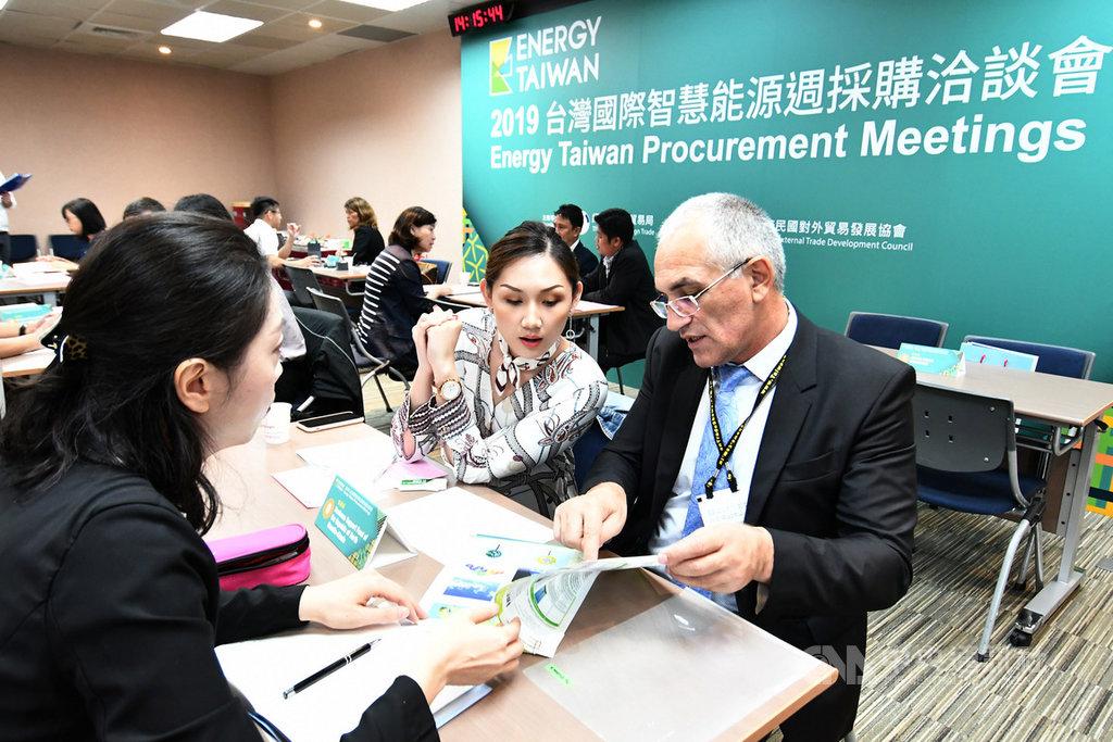 台灣國際智慧能源週18日落幕,主辦單位中華民國對外貿易發展協會表示,今年國外買主多達660人,較去年成長10.7%。圖為16日舉行的一對一採購洽談會。(外貿協會提供)中央社記者廖禹揚傳真 108年10月18日