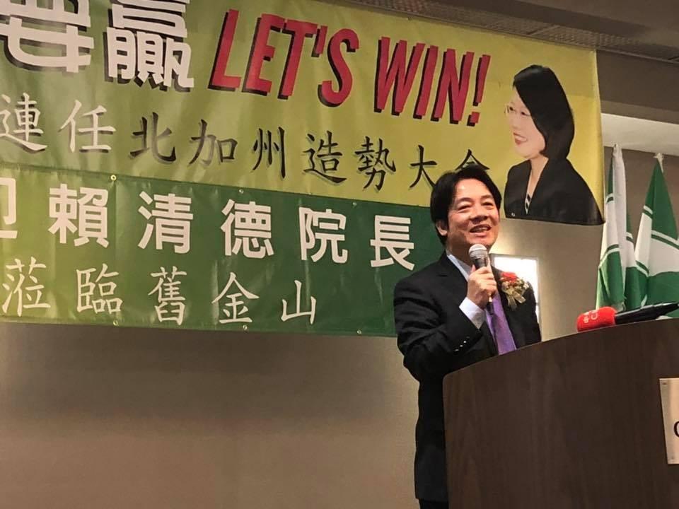 前行政院長賴清德18日在美表示,2020大選對於台灣就是兩大選擇,選擇民主自由人權還是一國兩制。(圖取自facebook.com/chingte)