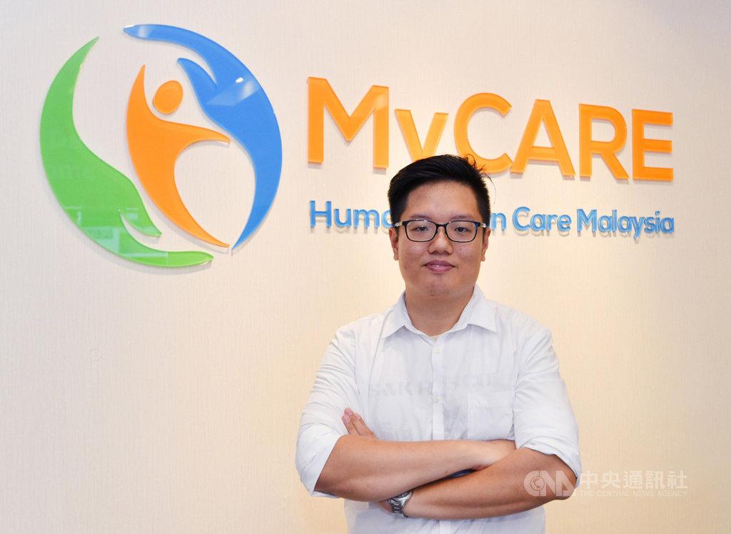 馬來西亞非政府組織MyCARE研究和協調員張安翔(圖)19日接受中央社記者專訪,娓娓道出逃離家鄉迫害的洛興雅難民無奈的悲慘命運。(張安翔提供)中央社記者黃自強吉隆坡傳真 108年10月19日
