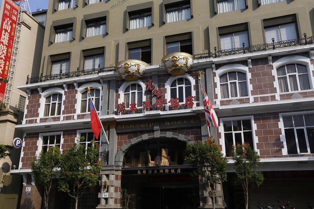 位於位於高雄市鹽埕區的高雄漢王洲際飯店19日發布公告,中餐廳將自109年1月18日起暫停營業,至於是否恢復營運,將待明年總統就職後再做決定。中央社 108年10月19日