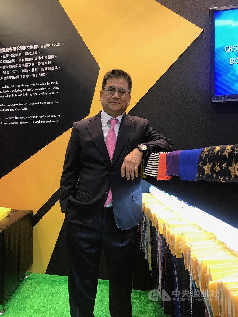 運動品牌adidas的混紡短纖布主力供應商冠星-KY,計畫今年底前回台上市,一旦順利IPO,將躋身台灣上市櫃前10大布廠行列。中央社記者潘羿菁攝 108年10月19日