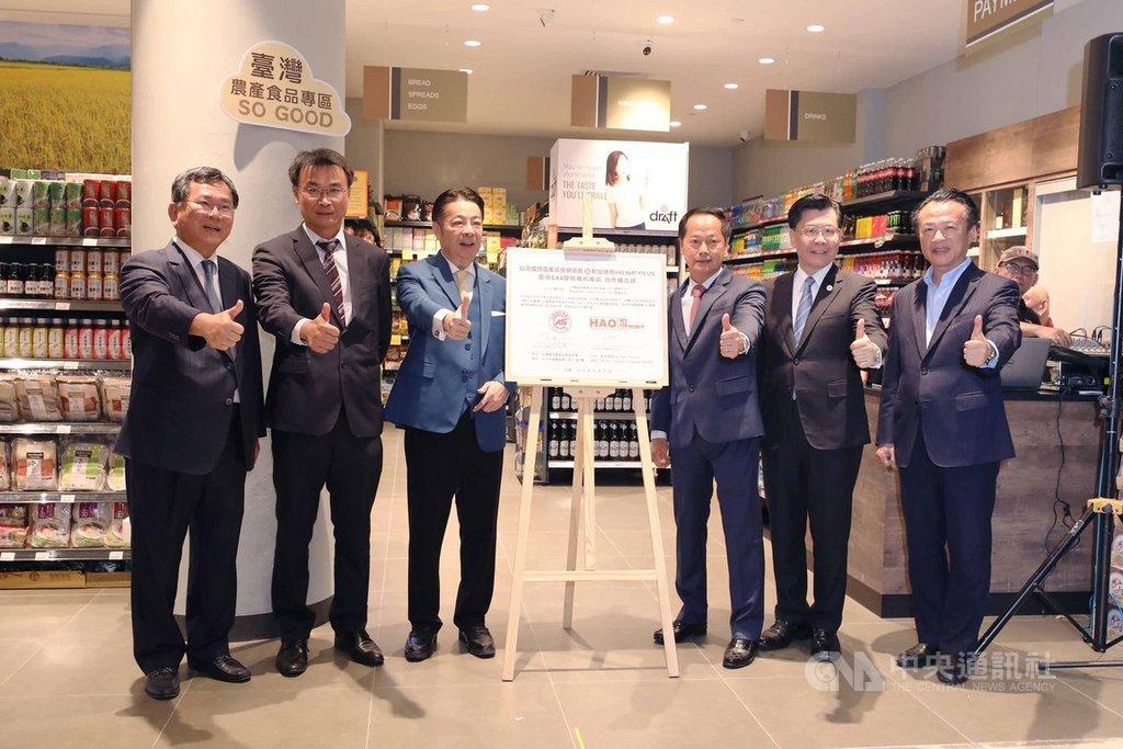 農委會主委陳吉仲出席新加坡「台灣農產食品專區」開幕,陳吉仲(左2)並見證CAS協會與HAO Mart公司簽署「台灣豬肉採購合作意向書」儀式。中央社記者黃自強新加坡攝 108年10月20日