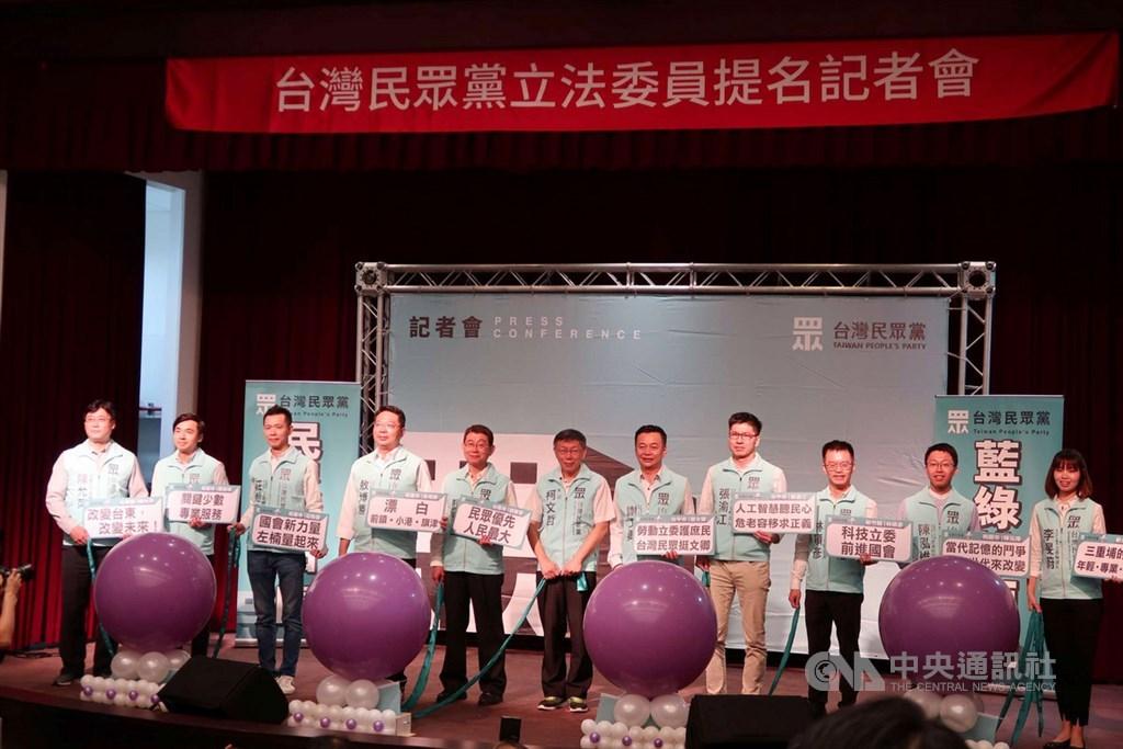 台灣民眾黨主席柯文哲(中)20日在高雄出席民眾黨第2波立委提名記者會,他表示,3黨不過半是目標,希望藉著關鍵少數力量,帶領台灣走出藍綠惡鬥。中央社記者陳朝福攝 108年10月20日