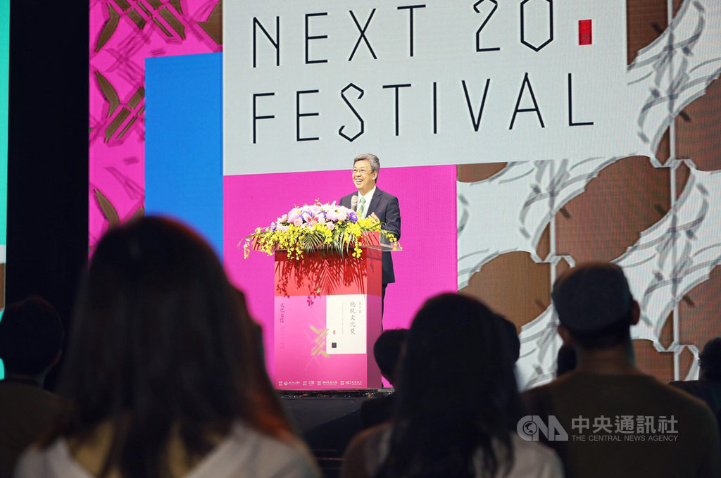 副總統陳建仁20日出席總統文化獎「Next 20 Festival:想像下一個二十年的台灣文化」論壇,並發表閉幕演講,他表示,台灣價值就是這塊土地上的人都能自由做想做的事。(文總提供)中央社記者陳秉弘傳真  108年10月20日