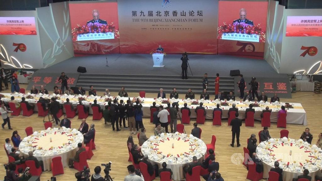 由中國軍方主辦的第9屆「北京香山論壇」20日登場並舉行晚宴。有76個官方代表團共530餘人確認與會,其中包括23名國防部長及6名總參謀長。中央社記者邱國強北京攝 108年10月20日