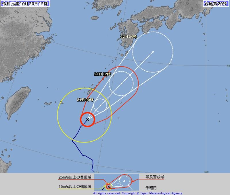 今年第20號颱風浣熊目前位置在沖繩南方海面,預計20日晚間到21日上午最接近沖繩地方及奄美地方,日本氣象廳呼籲民眾留意強風大雨。(圖取自日本氣象廳網頁www.jma.go.jp)