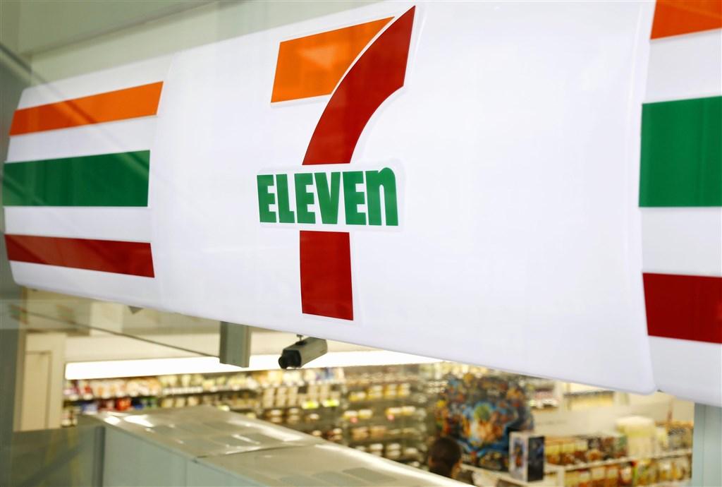 日本便利商店龍頭7-11 21日宣布,8家分店將從11月起實施「非24小時營業」。(示意圖/共同社提供)