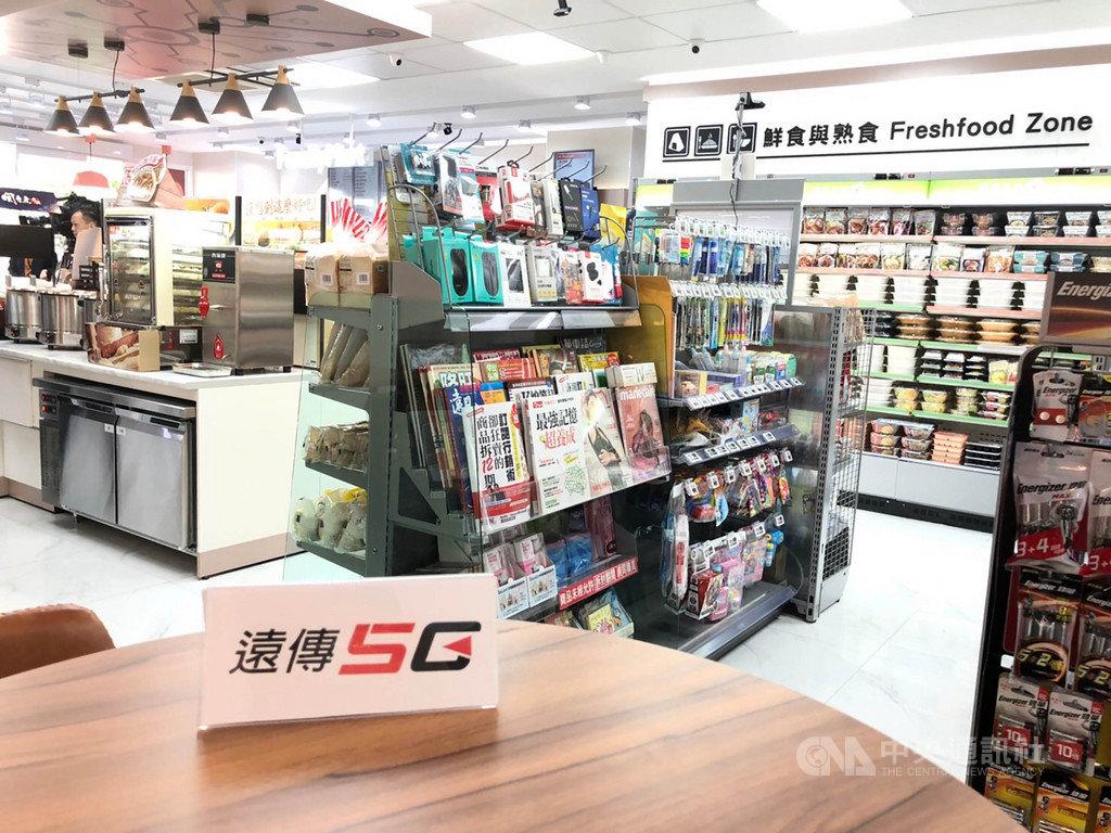 遠傳宣布於全家「科技概念2號店」設置遠傳5G測試實驗站台,開放消費者於店鋪實際體驗5G的FamiWifi。(遠傳提供)中央社記者江明晏傳真 108年10月22日