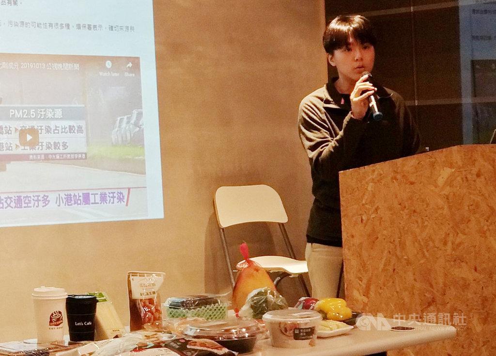 綠色和平22日舉行記者會,公布「2019台灣零售通路業減塑評比報告」,針對9家企業,包含減塑政策、減量行動、資訊透明、倡議與創新等減塑表現評分,結果沒有一家業者減塑合格。中央社記者張雄風攝  108年10月22日